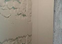 Ремонт 3 комнт. квартиры на ул. Дружбы 18 выравнивание стен штукатурка
